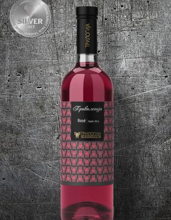 vinarija-trilogija-privilegija-rose-2